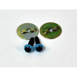 Animal Eyes - 4.5 mm Blue