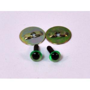 Animal Eyes - 4.5 mm New Green