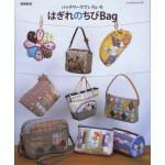 Small Bags From Cutting Cloth - IN JAPANESE [9675] - ON SALE!