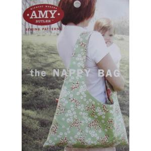 Amy Butler Patterns - The Nappy Bag