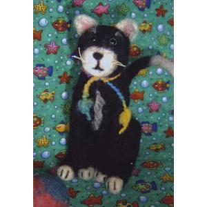 BBD - Maya the Kitty #247