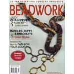 Beadwork - August/September 2006 - ON SALE!