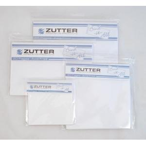 Zutter Inner Pages - 7.5x5 White