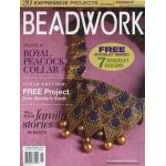 Beadwork - October/November 2006 - ON SALE!
