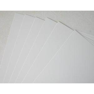 """Bazzill Classic Smooth White Cardstock 8.5"""" x 11"""" - 5 Sheets"""