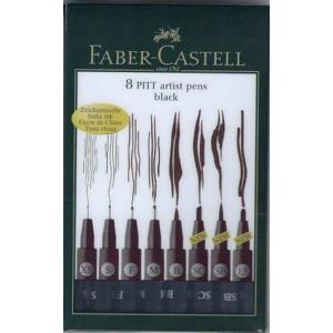 Faber Castell PITT Artist Pen Set of 8 - Black