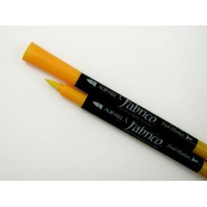Fabrico Dual Tip Marker - [111] Lemon