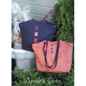 Favorite Things - Annie's Tote