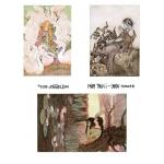 Joggles Collage Sheets - Fairy Tales I - Large [JG401046]