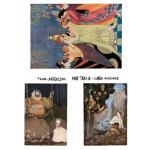 Joggles Collage Sheets - Fairy Tales III - Large [JG401048]