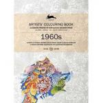Pepin Artists' Coloring Book - 1960s