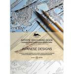Pepin Artists' Coloring Book - Japanese Designs