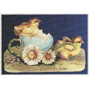 Printed Fabric Image - Easter Chicks on Chariot