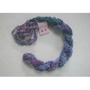 Stef Francis Silk Boucle Thread - 23