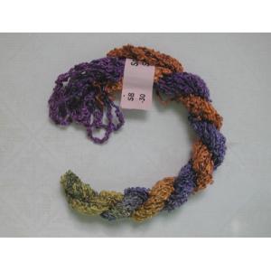Stef Francis Silk Boucle Thread - 30