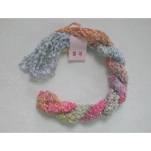 Stef Francis Silk Boucle Thread - 32