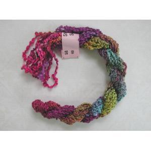 Stef Francis Silk Boucle Thread - 49