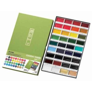 Zig Kuretake Gansai Tambi Watercolor Set of 36